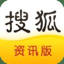 搜狐新闻 V2.2.11 安卓版