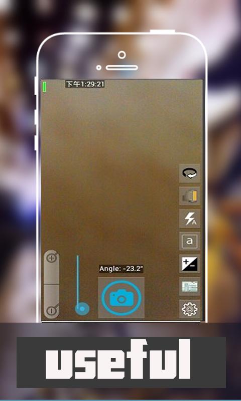 专业美拍相机 V1.2 安卓版