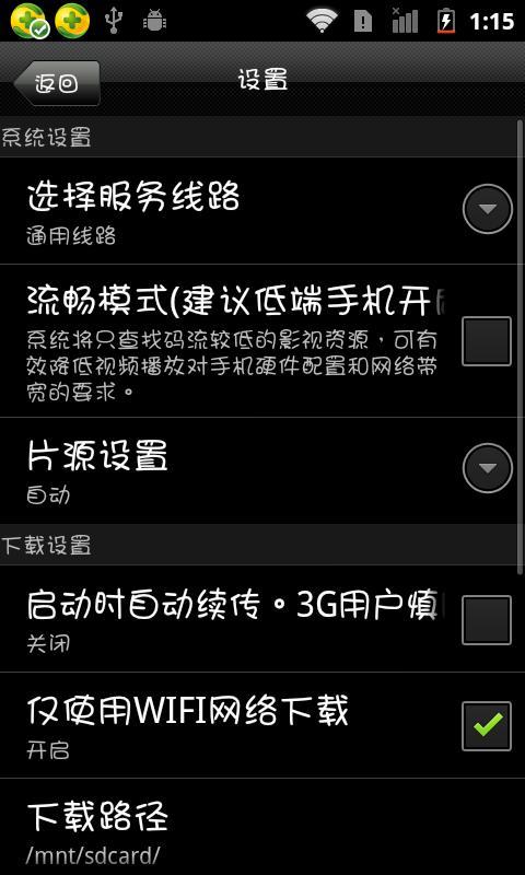 快手港台剧 V1.0 安卓版