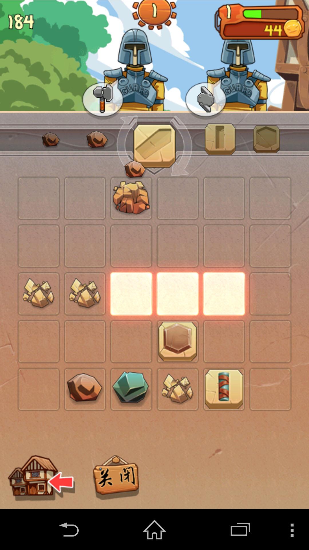 兵器时代解谜游戏 V1.1 安卓版