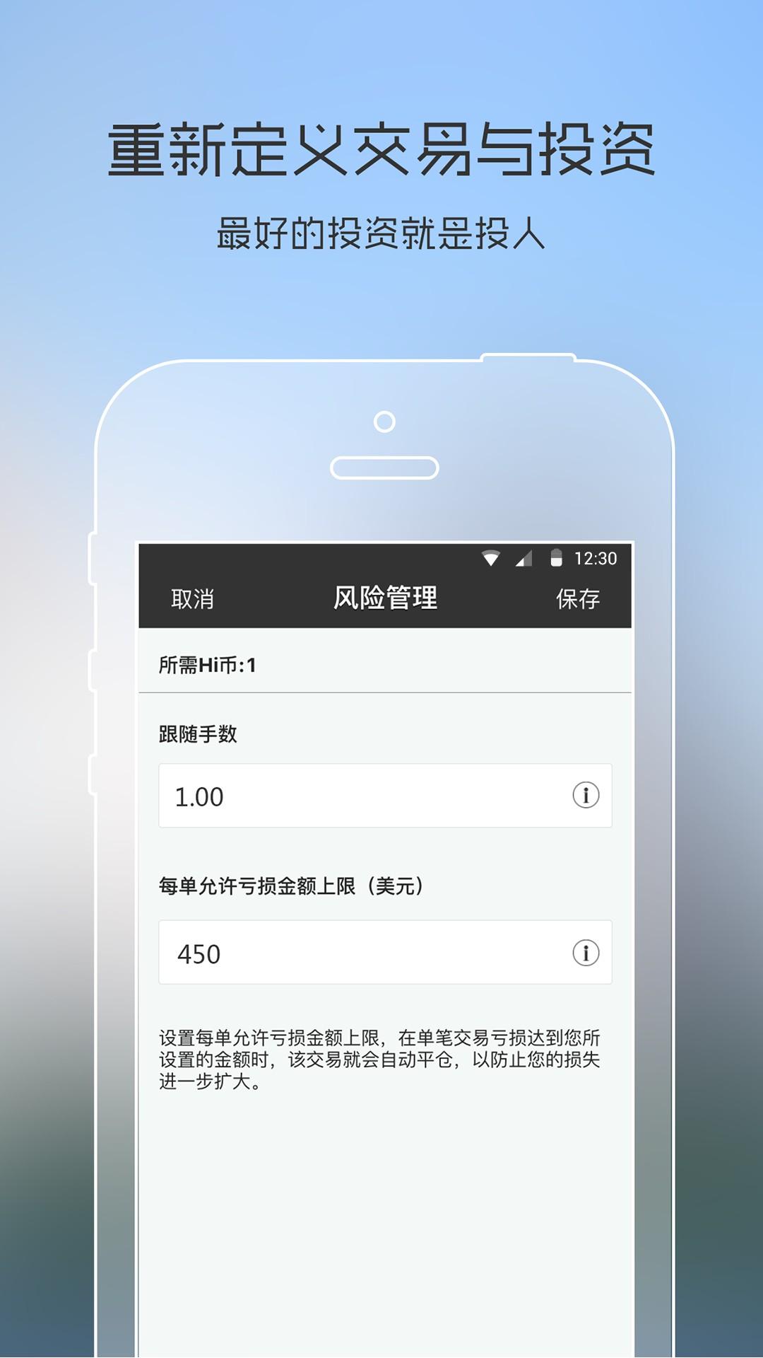 海錘 V2.0.1 安卓版