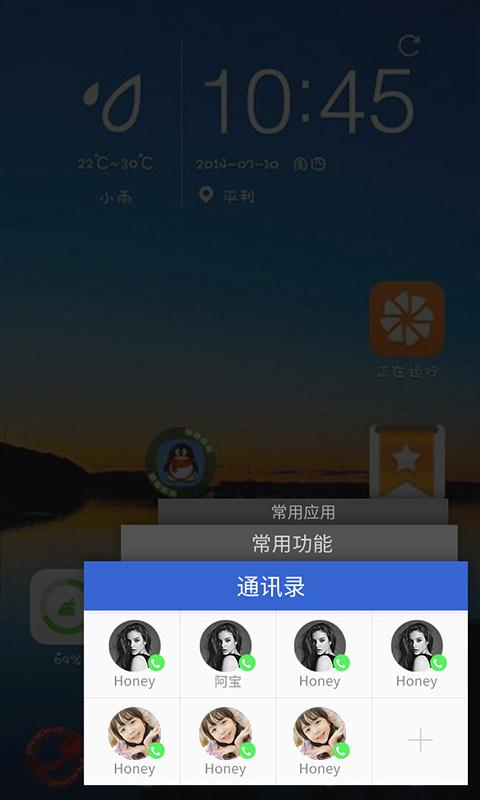 果罐 V1.2.1 安卓版