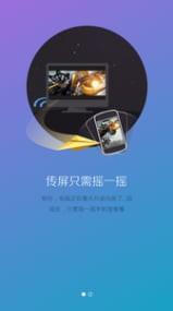 360WiFi快传 V3.4.5 安卓版
