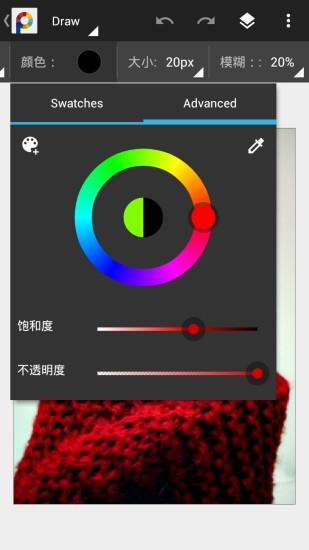 p图大师 V5.6.70 专业版