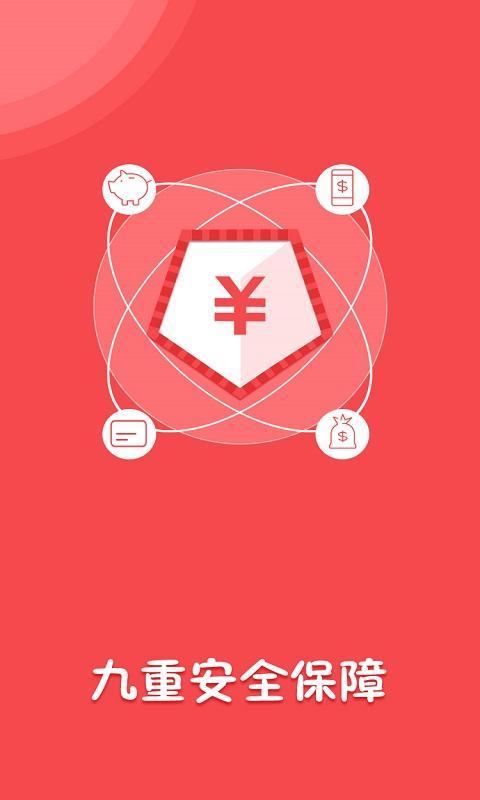 艺点理财 V1.0.7 安卓版