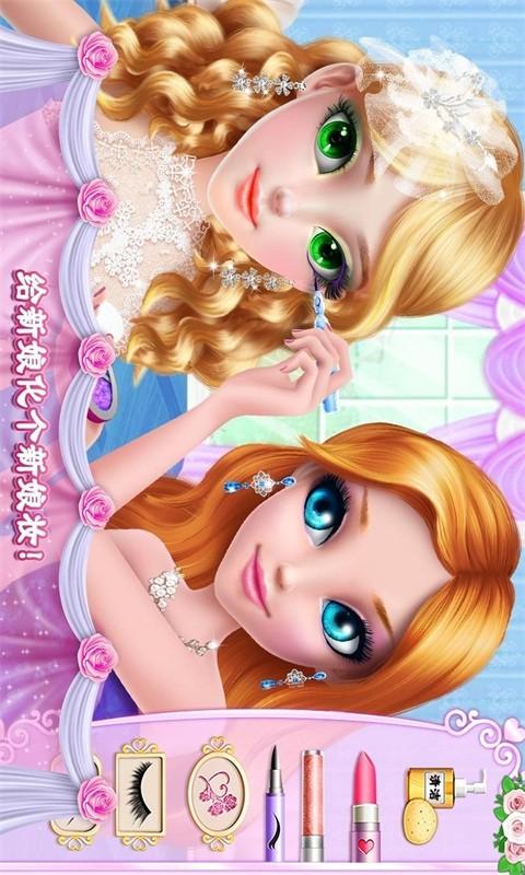 可可公主完美婚礼 V0.4.0 安卓版