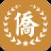 华侨帮 V1.16.0303 安卓版