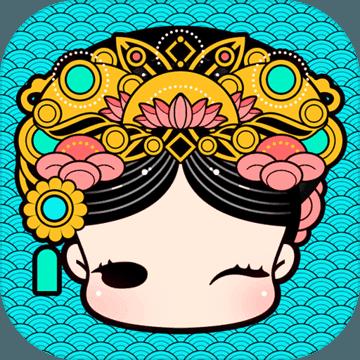 清宫Q传 V3.2 安卓版