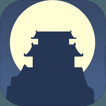 论如何建立一个修仙门派 V1.06 安卓版