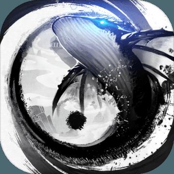 山海之痕 V2.0.3 安卓版