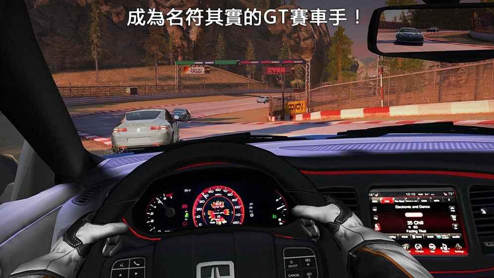 GT赛车2实车体验