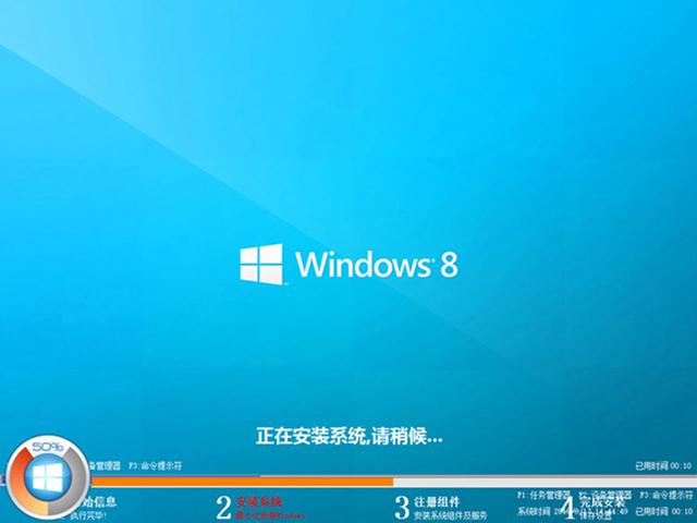 Win8.1通用版