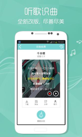 爱奇艺音乐MV
