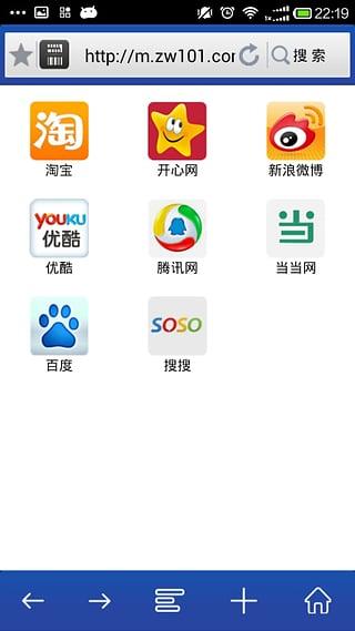 中网浏览器