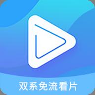 琪琪影院 V1.6 安卓免费版
