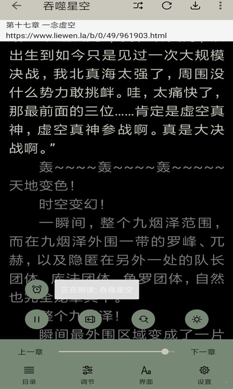 云猫小说 V3.0 安卓版