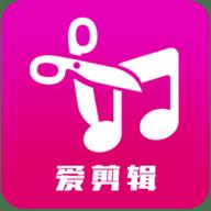 爱剪辑 V5.7 安卓版
