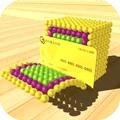 磁铁解压 V0.1 安卓版