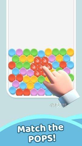 方块拼图3D V1.0 安卓版