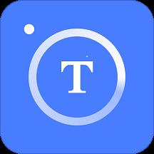 文字识别神器 V1.0.0 安卓版