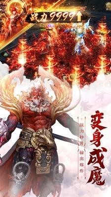 灵聚九州 V1.0 安卓版