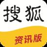 搜狐新闻 V3.0.22 资讯版