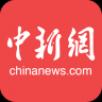 中国新闻网 V6.5.2 安卓版