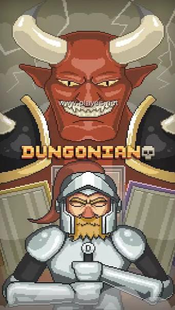 Dungonian V3.0 安卓版