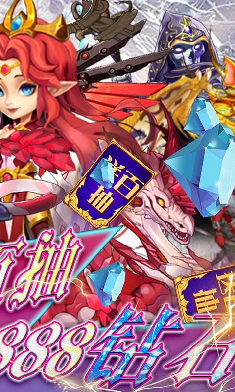 勇者斗斗龙 V1.0 安卓版