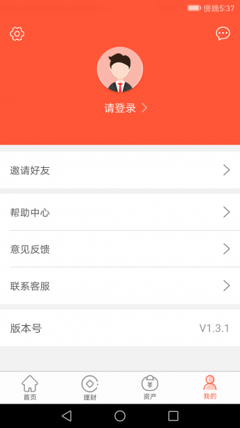 小鸽理财 V1.4.2 安卓版