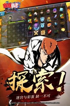 幽游白书武术会 V3.0.570 果盘版