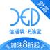 信通袋财富 V1.13.6 安卓免费版
