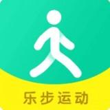 乐步运动 V1.0.0 安卓免费版