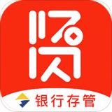 贤钱宝理财 V1.2.6 安卓版
