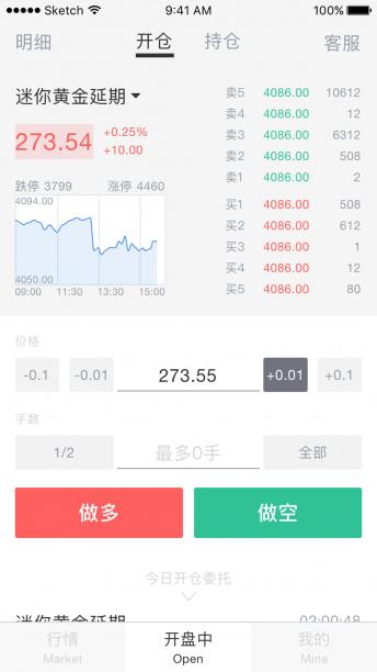 壹手黄金 V1.0.1 安卓版