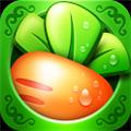 保卫萝卜 V1.5.6 无限金币版