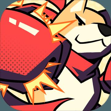 柴犬侠 V1.0.144 测试版