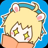 漫画台 V2.0.5 安卓版