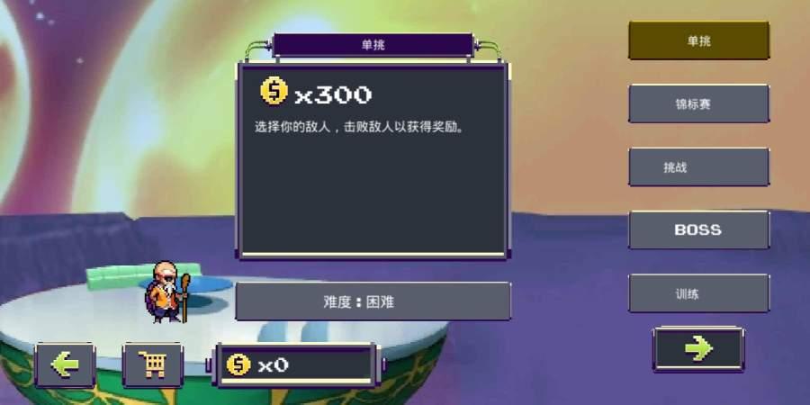 传奇Z勇士 V1.1 安卓中文版