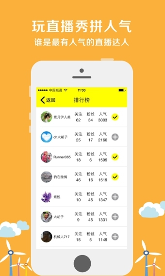 随看live V3.3.2 安卓版