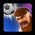 足球战术竞技场 V2.38.15 安卓版