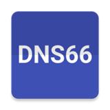 DNS66 V0.1.3 安卓版