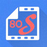 80s手机电影免费版