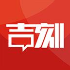 吉刻 V2.1.3 安卓版