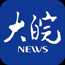 大皖新闻 V1.2.1 安卓版
