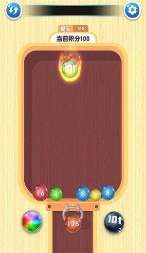别碰我的球 V1.0 安卓版
