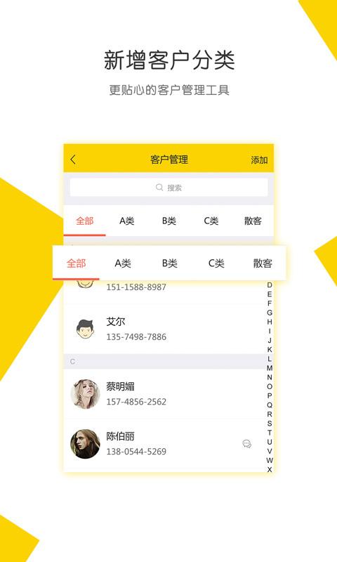 美柠家美容师 V1.6.2 安卓版