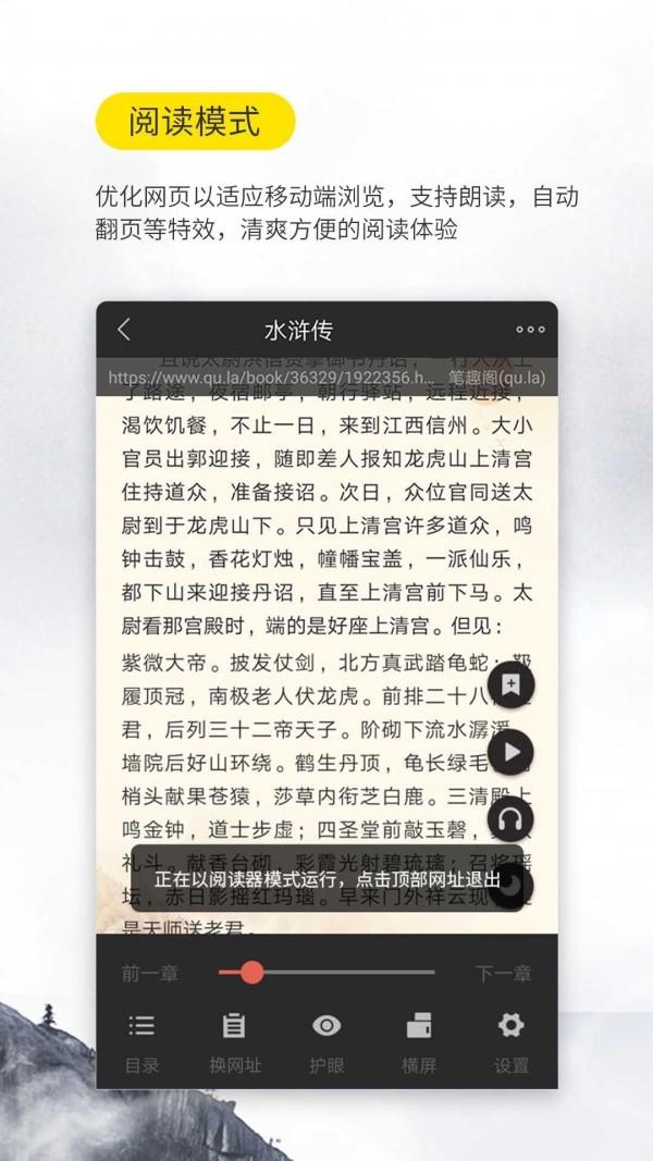 口袋搜书 V3.0.1 安卓版
