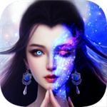 古剑仙侠 V1.0.1 安卓版
