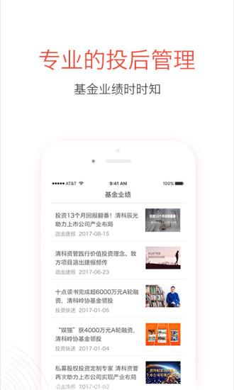 财富街 V2.3.1 安卓版